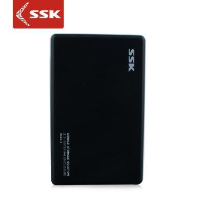 飚王(SSK) HE-V300 2.5寸移动硬盘盒 USB3.0 sata串口笔记本硬盘盒