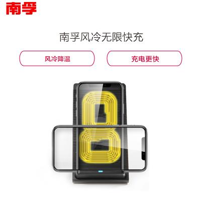 南孚nanfu立式風冷無線充iPhoneX蘋果8車載X原裝iphone8plus無線充電器 黑色