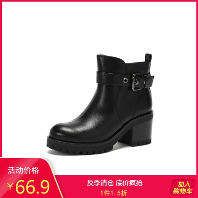 Daphne/達芙妮冬季加薄絨低筒粗高跟女靴1017607116