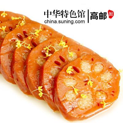 【中華特色】高郵館清脂荷糯米香藕藕段400克左右江蘇特產 香甜可口 熟即食 華東