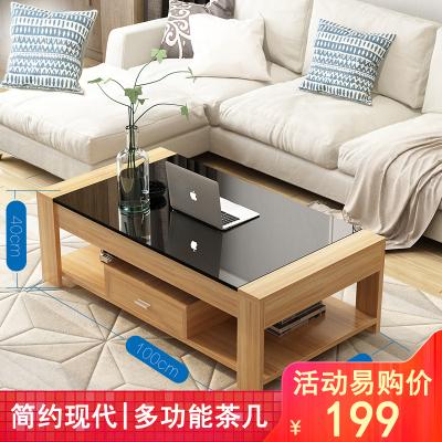 【蘇寧推薦】茶幾桌子簡約現代鋼化玻璃茶幾 客廳暖兔簡易小戶型創意茶幾桌子其他宜家風格