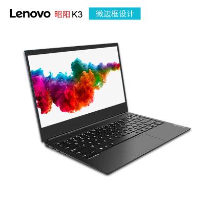 聯想(Lenovo) 昭陽K3 14英寸屏 十代處理器 輕薄便攜 商務辦公 筆記本電腦(i7-10510U 16GB 1TB固態 2GB獨顯 無光驅)指紋解鎖