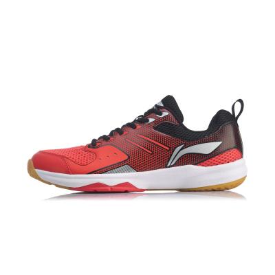 李寧羽毛球鞋男鞋男士鞋子專業透氣防滑低幫運動羽毛球鞋