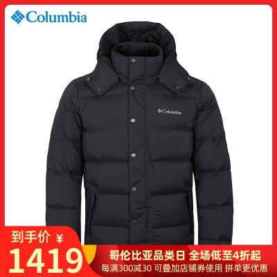 2019秋冬哥伦比亚户外男装700蓬白鹅绒加厚热能可打包羽绒服PM5708