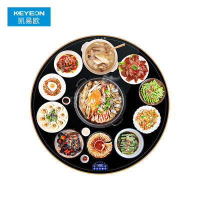 凱易歐(Keyeon)飯菜保溫板 圓形100CM飯菜保溫板家用熱菜神器暖菜板暖菜寶加熱板多功能熱菜板1m