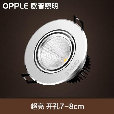 歐普照明 cob射燈led 開孔7-7.5cm 7.5-8cm天花燈全套走廊燈過道燈 明炫