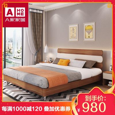A家家具床北欧板式框架床1.8米双人床主卧日式简约现代经济型衣柜梳妆台组合原木架子床卧室套餐家具木质A1003