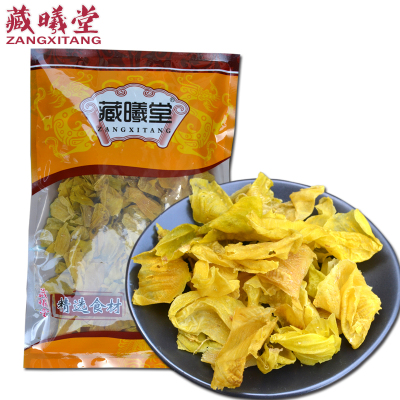 藏曦堂雞內金 250克*1袋雞內珍 生雞內金片 干雞內金片 可打雞內金粉使用