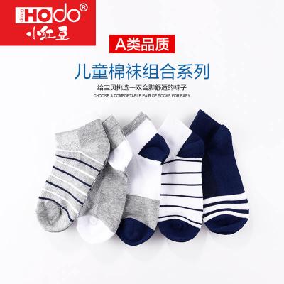 小紅豆童裝男童襪子春秋薄款寶寶棉襪兒童中筒A類網眼襪中大童運動襪