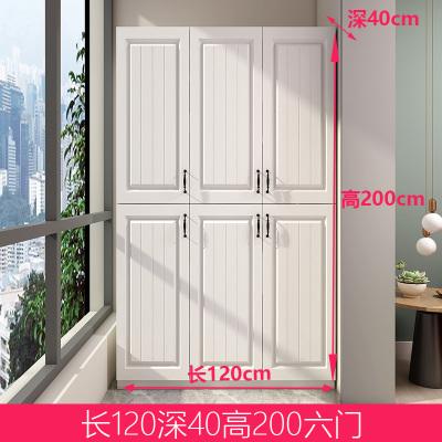 臥室陽臺柜儲物柜收納置物柜防曬飄窗柜整體定做大容量柜子定制定制 長120深40高200六門