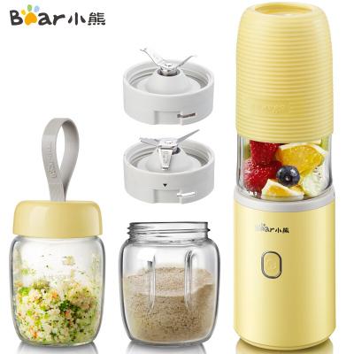 小熊(Bear)料理機家用 多功能三杯榨汁機 嬰兒輔食攪拌研磨絞肉 LLJ-B04G1
