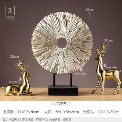 鹿摆件树脂创意摆设客厅玄关家居饰品工艺品大简约现代电视柜家里