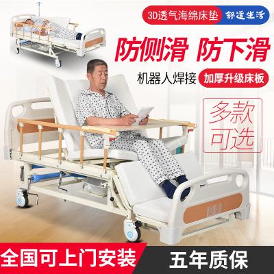 高博士(GAO BO SHI) 護理床家用醫院病床多功能老人翻身床癱瘓病人醫用床康復床單搖