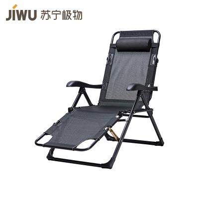 蘇寧極物X瑞士達 多功能單人午休椅折疊床 鋼制