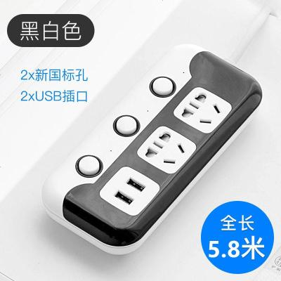 定做 超長加長5米8米10米插板帶線usb插排插座接線板 開關分控扦座 三開關帶USB口(5.8米)D3U黑