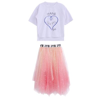 女童网纱裙半身裙夏中大童渐变超洋气裙子中长款蓬蓬裙儿童星空裙涤纶 莎丞