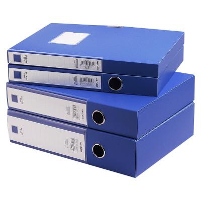 得力deli檔案盒7.5cm辦公用品塑料盒a4資料盒文件收納包郵批發文件夾收納盒藍色文檔盒加厚財務憑證盒標簽整理盒