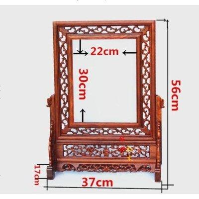 鸡翅木镜框像框台屏红木工艺品屏风插屏装饰摆件木质装裱字画