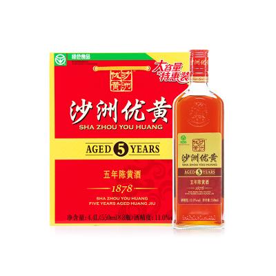 沙洲優黃 550ml*8 五年陳紅標 清爽型 黃酒 整箱優惠