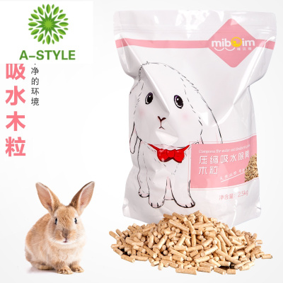 兔子除臭吸水木粒垫料兔砂宠物仓鼠荷兰猪天竺豚鼠龙猫吸尿沙用品