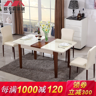 欧卡森(OUKASEN) 餐桌椅组合 简约现代木质小户型北欧客厅长方形钢化玻璃餐桌椅组合