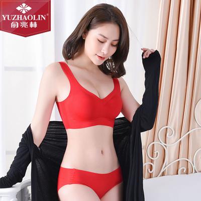 俞兆林文胸套裝一片式無痕內衣胸罩女士無鋼圈聚攏睡眠運動少女光面文胸內褲套裝