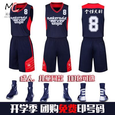 【精品特賣】籃球服套裝男學生籃球服定制籃球訓練營球衣兒童籃球服套裝印字