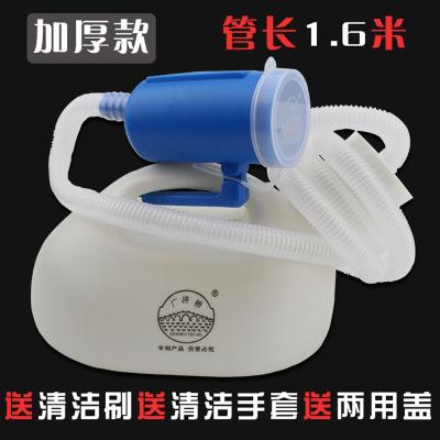 闪电客老人带管尿壶超大容量男用夜壶卧床带盖防臭小便壶加厚成人接尿器 抖音