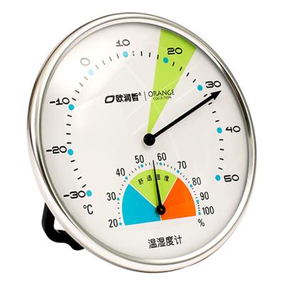 欧润哲 家用室内温湿度计婴儿房间温度测量器湿度计