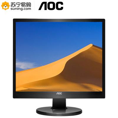 AOC E719SD/BK 17英寸 5:4 節能 商務辦公 液晶顯示器