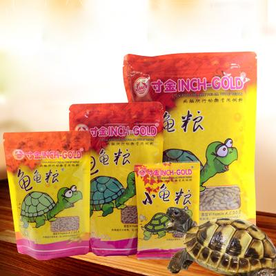 龟粮活体饲料通用补钙陆龟粮食龟龟粮巴西龟草龟鳄龟食物颗粒型500g五袋