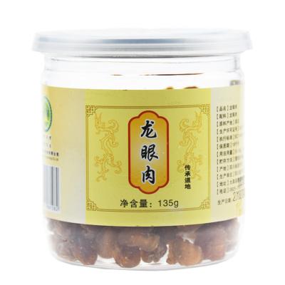 滋寧 龍眼肉干無核 新貨干貨特產 精選桂圓肉干果零食135克/瓶