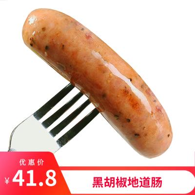迪亞斯臻品肉腸1040g(65g*16支)黑胡椒味地道純肉腸 大肉腸戶外燒烤食材香腸熱狗腸擺攤批發