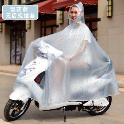 天堂宇神 雨披/雨衣 電動車單人加大雙帽檐PVC防水摩托車雨衣男女士成人透明雨披