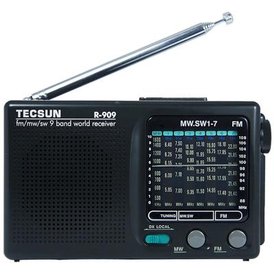 【赠8节干电池】苏宁自营 德生收音机 R-909 黑色 老年人收音机迷你便携袖珍式全波段调频广播老人操作简单校园广播