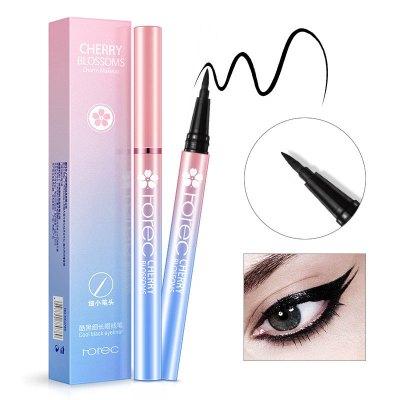 韩婵酷黑细长眼线笔 线条流畅上色均匀眼线笔防水防汗不晕染