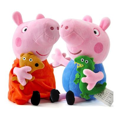 小猪佩奇Peppa Pig毛绒玩具 乔治佩佩彩盒套装-19cm姐弟装彩盒