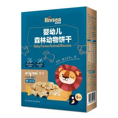 禾泱泱宝宝零食原味婴儿森林动物饼干80g儿童辅食磨牙棒小饼干