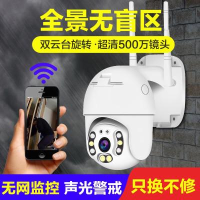 聲視安(shengshian) 監控攝像頭家用室外防水無線監控器wifi手機遠程4絡高清夜視球機