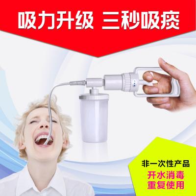 哈斯福吸痰器XT型 中老年老人手持式吸痰機醫用抽痰器嬰兒兒童便攜式吸痰管 吸痰器+10支軟管(成人款)