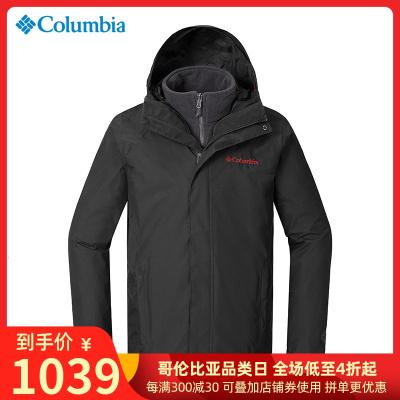 哥伦比亚秋冬户外男装防水防风保暖抓绒三合一冲锋衣两件套PM5591