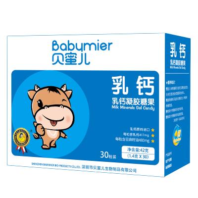 貝蜜兒乳鈣童寶寶液體鈣鈣鐵鋅鎂牛乳鈣軟膠囊補鈣30粒
