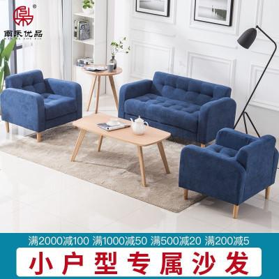 北欧双人沙发小户型组合简约租房公寓小沙发服装店美容院两人沙发