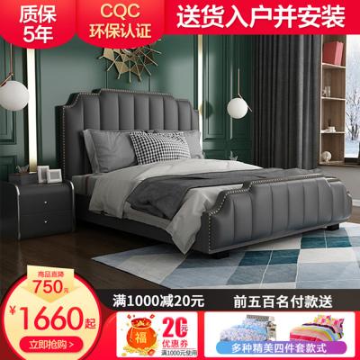 欧梵森现代轻奢真皮床双人床主卧双人1.8米软床简约卧室家具港式轻奢单人床ins婚床
