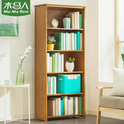 木馬人 簡易書架置物架實木多層落地中式儲物收納架客廳復古書柜
