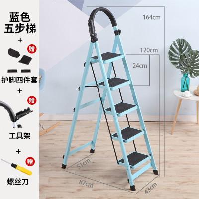 納麗雅(Naliya)梯子家用折疊室內人字多功能梯四步梯五步梯加厚鋼管伸縮踏板爬梯 加厚藍色五步梯