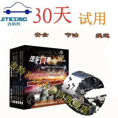 汽車渦輪增壓器機械改裝通用型二次進氣節油器動力提升加速省油器 舒適主義 ⑤全新版60-65mm【單支裝】