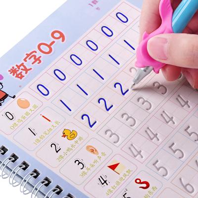 奇畫兒童數字描紅本幼兒園3-6歲學前初學者凹練字貼 拼音寫字畫畫本
