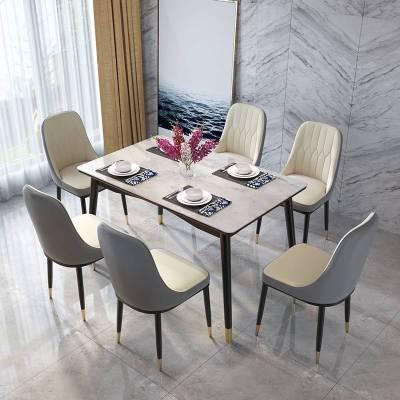 實木餐桌椅組合現代簡約北歐大理石餐桌家用小戶型長方形桌子餐桌