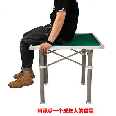 家用麻将桌面板手搓麻将桌餐桌两用桌棋牌桌便携折叠麻将桌子